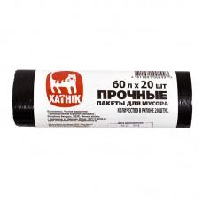Мешки для мусора ТМ Хатнiк, ПНД, 58х68см, 9мкм, 60л, 20шт/рул, чёрные