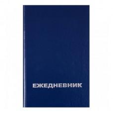 Ежедневник недатированный Attache Economy, А5, 128л, с вырубкой, синий