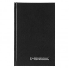 Ежедневник недатированный А5, 160л, бумвинил, OfficeSpace, чёрный