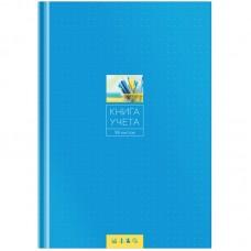 Книга учета OfficeSpace, А4, 96л., клетка, 200*290мм, твердый переплет 7БЦ, блок газетный
