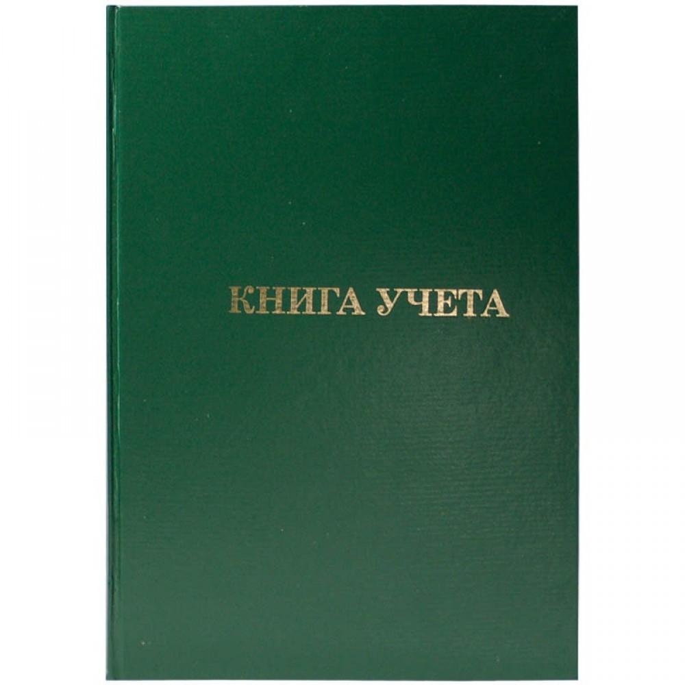 Книга учета OfficeSpace, А4, 96л., линия, 200*290мм, бумвинил., блок офсетный