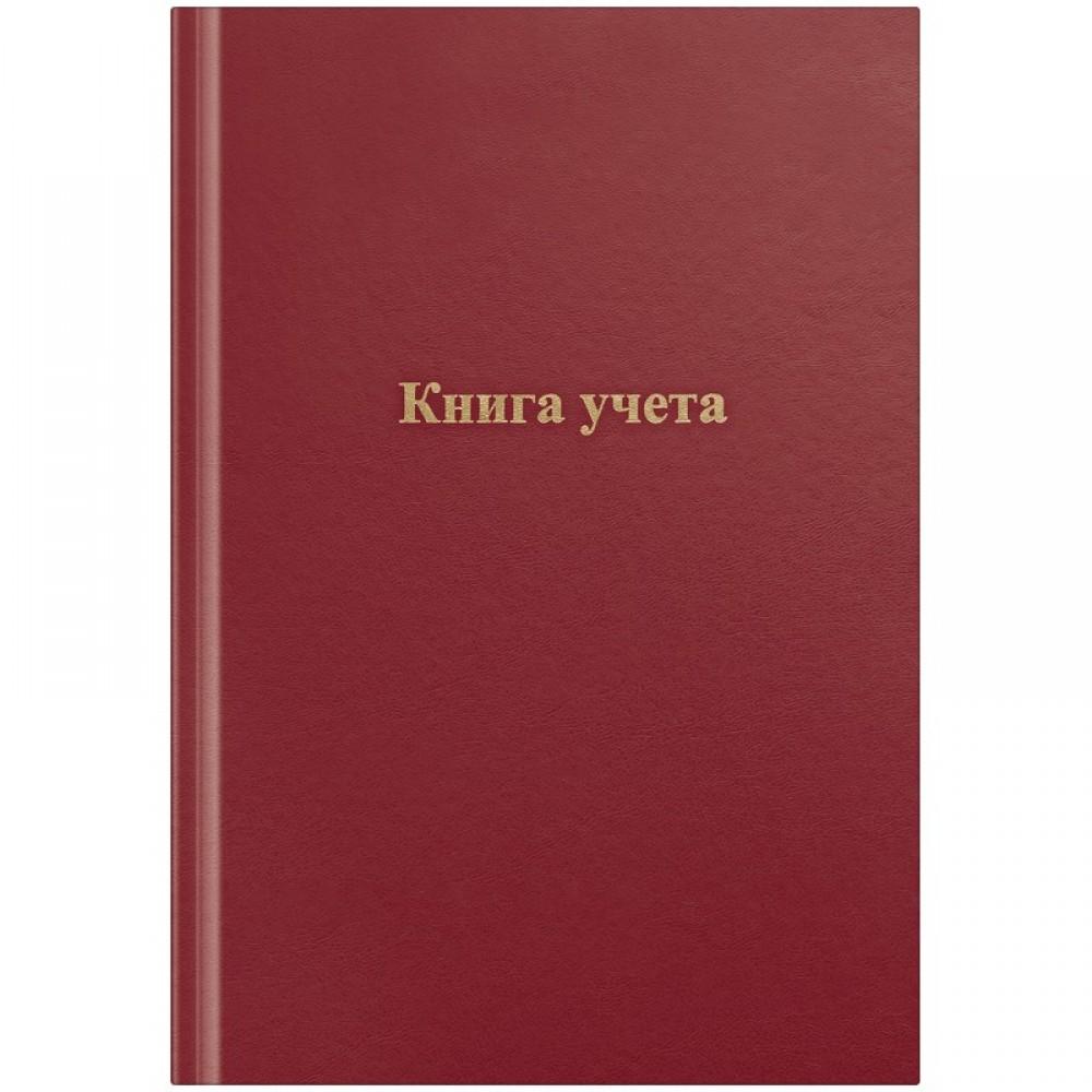 Книга учета OfficeSpace, А4, 96л., клетка, 200*290мм, бумвинил, цвет красный, блок офсетный