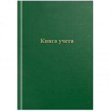 Книга учета OfficeSpace, А4, 96л., клетка, 200*290мм, бумвинил, цвет зеленый, блок офсетный