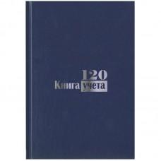 Книга учета А4, 120л., клетка, 200*290мм, бумвинил, блок офсетный