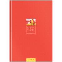 Книга учета OfficeSpace, А4, 96 л., клетка, 200*290 мм, твердый переплет 7БЦ, блок офсетный