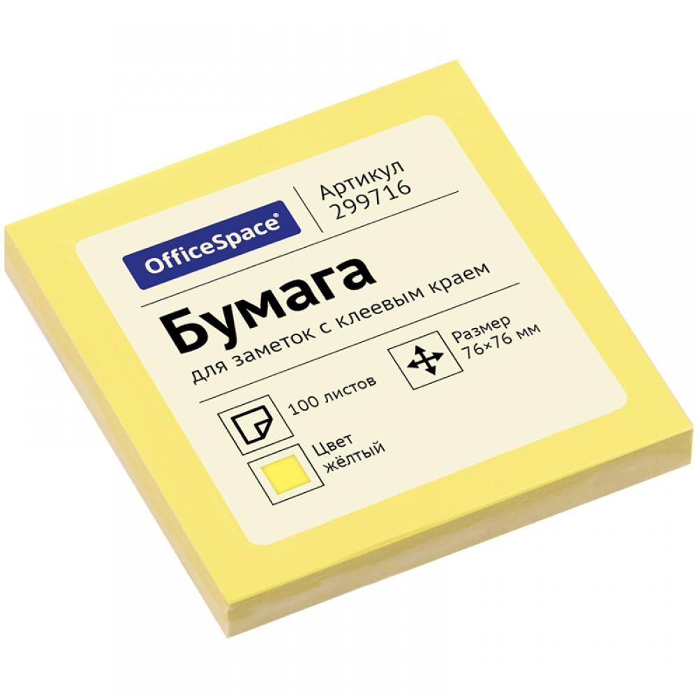 Самоклеящийся блок OfficeSpace, 76*76мм, 100л., желтый