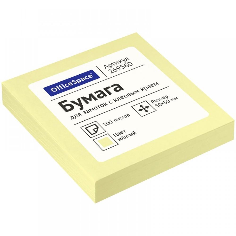 Самоклеящийся блок OfficeSpace, 50*50мм, стикеры 100 л., желтый