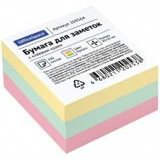 Самоклеящийся блок OfficeSpace, 50*50мм, 300л., 3 цвета