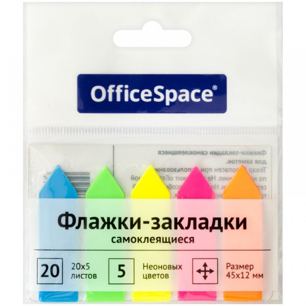 Флажки-закладки OfficeSpace, 45*12мм, 20л*5 неоновых цветов, европодвес
