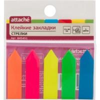 Закладки-стрелки пластиковые 12*44 мм, 5 цветов по 20 л. клейкие