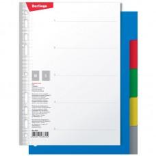 Разделитель листов Berlingo А5, 5 листов, без индексации, цветной, пластиковый