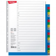 Разделитель листов Berlingo А4+, 20 листов, алфавитный А-Я, цветной, пластиковый