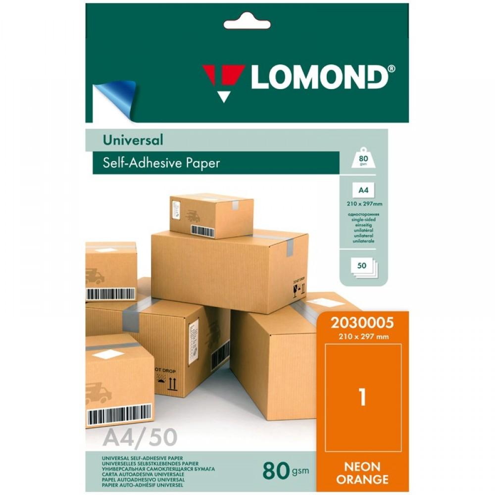 Бумага самоклеящаяся LOMOND, A4, 50л, 1фрагм, 210*297мм, неоновая оранжевая