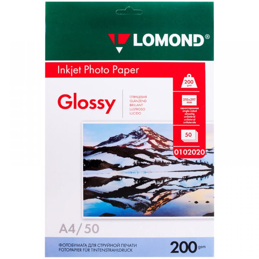 Фотобумага А4 для струйных принтеров LOMOND 200 г/м2 (50л) глянцевая односторонняя
