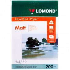 Фотобумага А4 для струйных принтеров LOMOND 200 г/м2 (50 л) матовая двухсторонняя