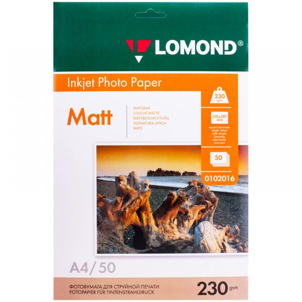 Фотобумага для струйных принтеров LOMOND, A4, 230г/м2, 50л, матовая, односторонняя