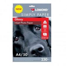 Фотобумага А4 для струйных принтеров LOMOND 230 г/м2 (50 л) глянцевая односторонняя