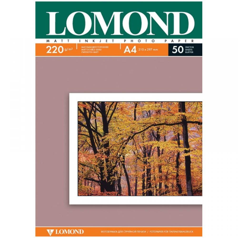 Фотобумага для струйных принтеров LOMOND, A4, 220г/м2, 50л, матовая, двухсторонняя