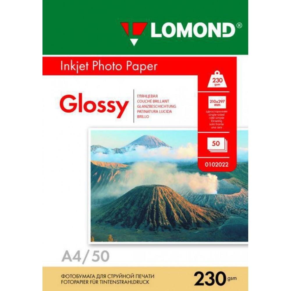 Фотобумага для струйных принтеров LOMOND, A4, 230г/м2, 50л, глянцевая, односторонняя