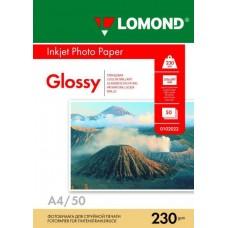 Фотобумага A4  для струйных принтеров LOMOND 230 г/м2, (50л) глянцевая односторонняя