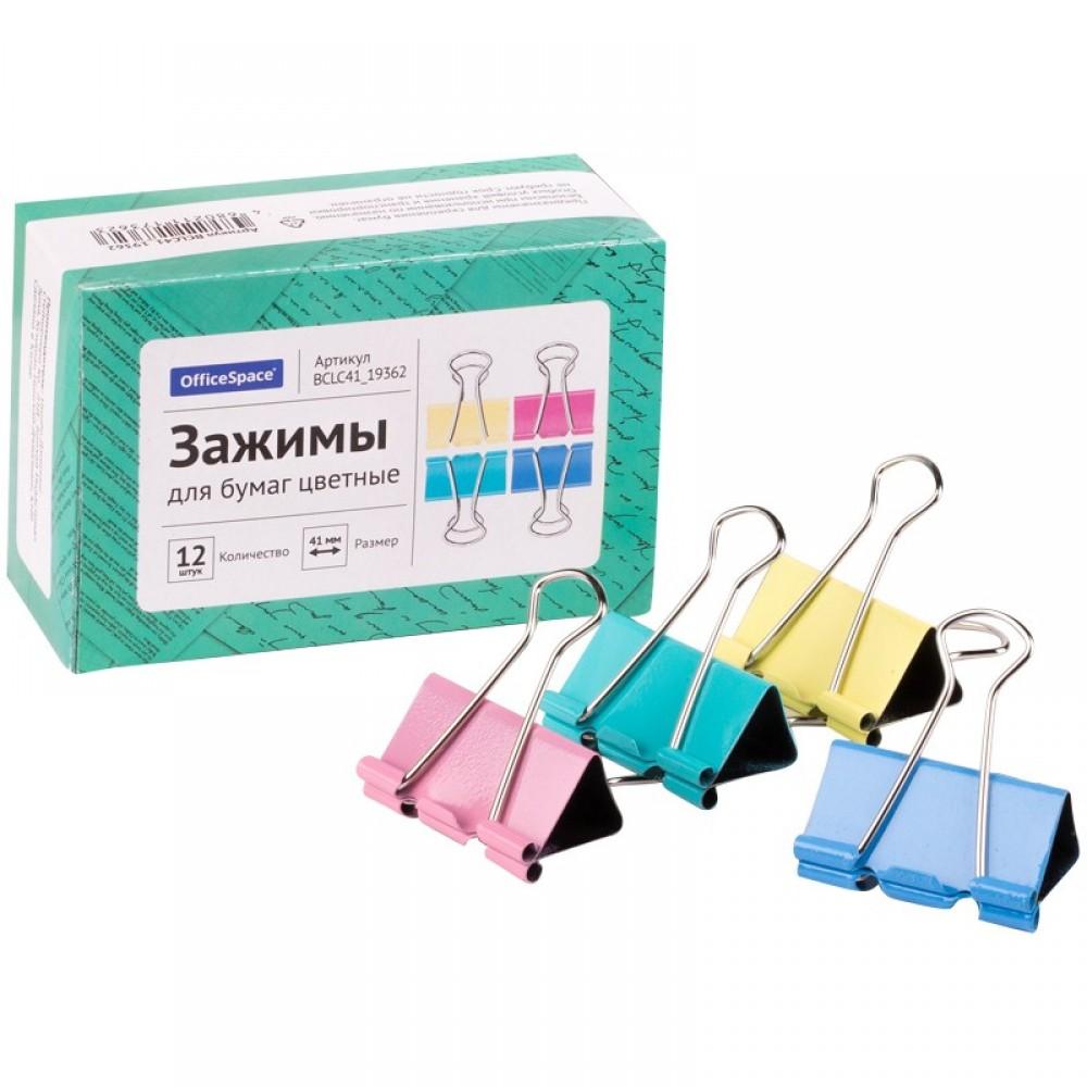 Зажимы для бумаг 41мм, OfficeSpace, 12шт., цветные, картонная коробка