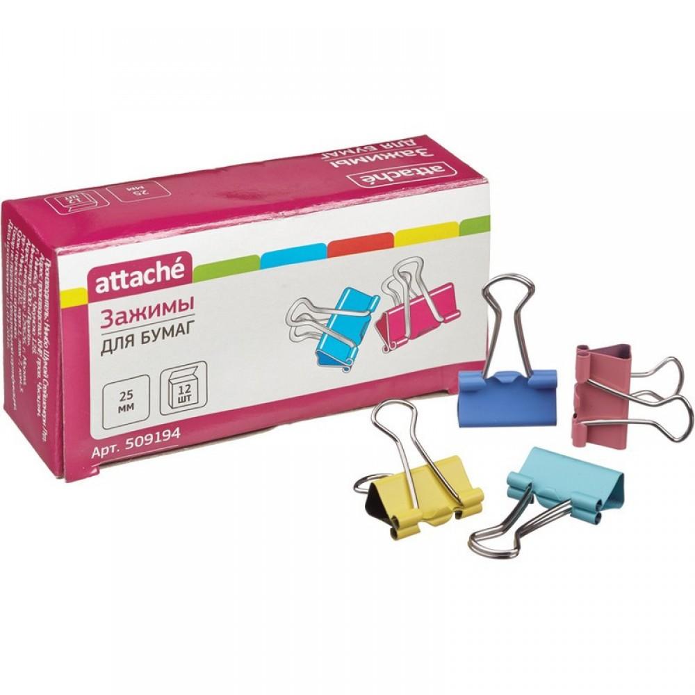 Зажимы для бумаг 25 мм Attache цветные 12 шт/уп, в картонной коробке