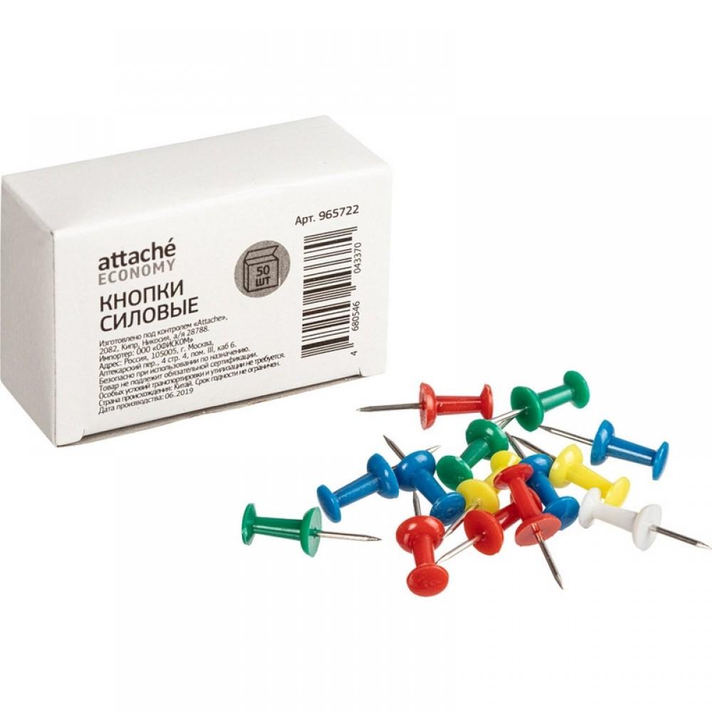 Кнопки для пробковых досок силовые Attache Economy 50 шт в упак, цветные
