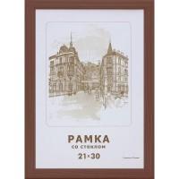 Рамка деревянная Зебра А4 (21х30), коричневая