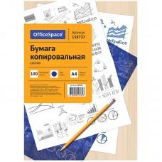 Бумага копировальная OfficeSpace, А4, 100л., синяя