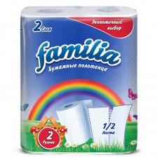 Полотенца бумажные рулонные двухслойные FAMILIA Радуга, 2рул, 10м
