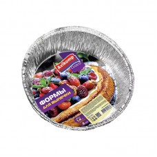 Формы для выпечки круглые, алюминиевые Avikomp, 1,4 л, 3 шт