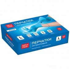 Перчатки нитриловые голубые OfficeClean, неопудренные,прочные, разм.L, 50 пар (100шт), карт.короб.