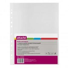 Файлы с перфорацией Attache, А4, 40мкм, глянцевые, 100шт/уп
